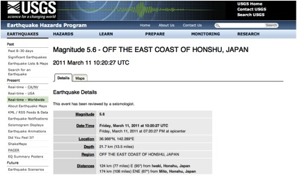 http://starviewer.files.wordpress.com/2011/03/earthquake1.jpg?w=427&h=252